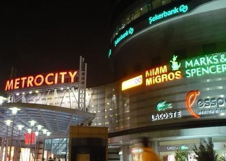 Торговый центр MetroCity