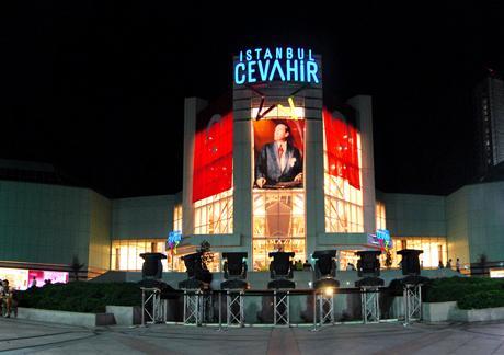 Торговый центр Cevahir