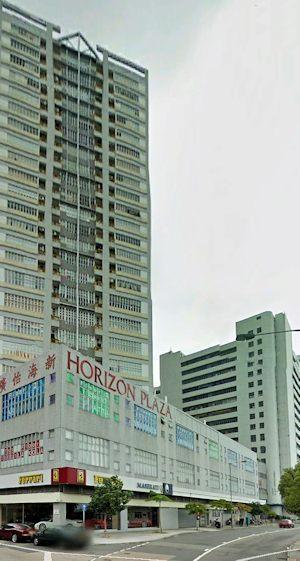 horizon plaza hongkong