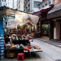 Cat-Street