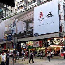 монконг