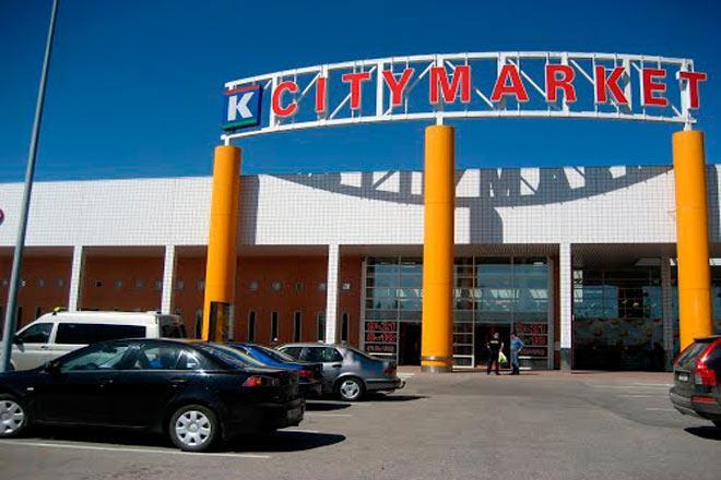 К-citymarket