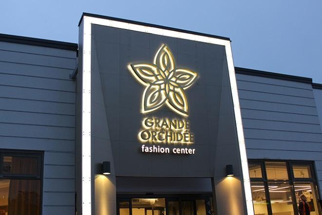 Торговый центр Grande Orchidée. Фото: vdireklama.lt