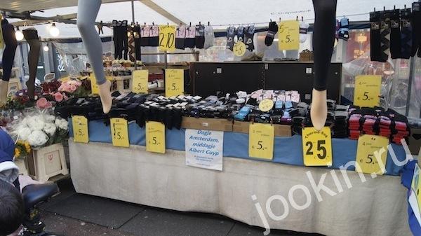 амстердам сколько стоит ювелирные украшения