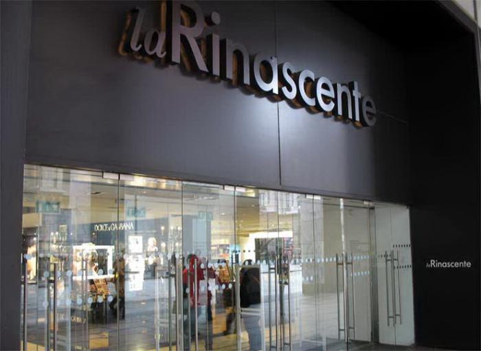 Универмаг La Rinascente в Риме и Милане