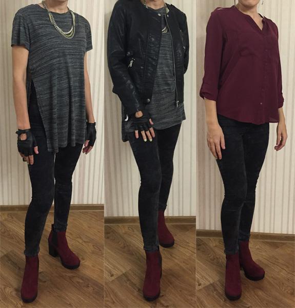 джинсы, ботильоны, куртка, футболка, цепи, полуперчатки