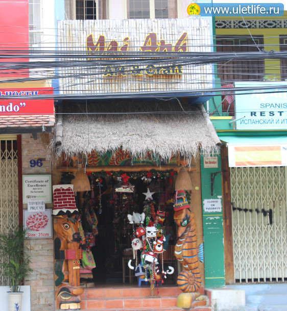 Магазин сувениров в Нячанге