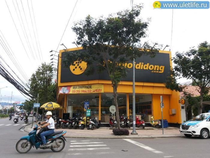 Магазин электроники в Нячанге