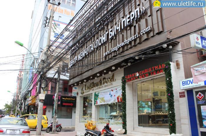 Магазин жемчуга в Нячанге