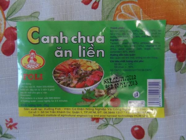 Что-купить-во-Вьетнаме-11