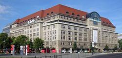 Торговый дом «Ка-Де-Ве» в Берлине