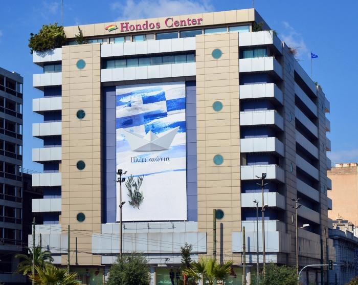Hondos Center.jpg