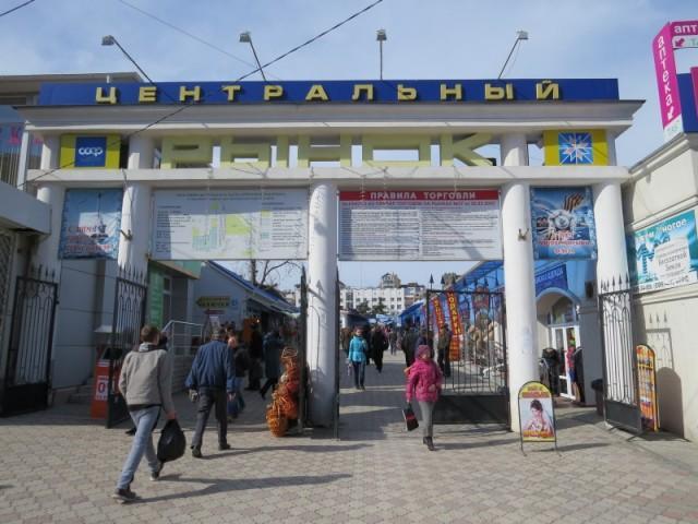 Шопинг в Севастополе