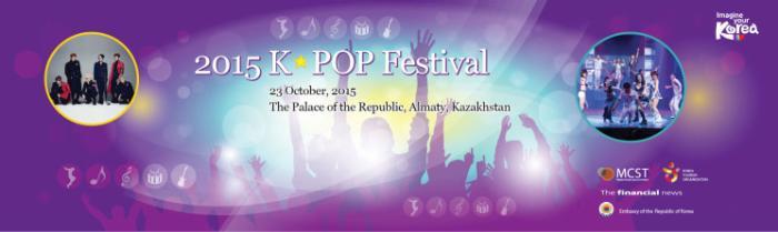 K-POP-Festival
