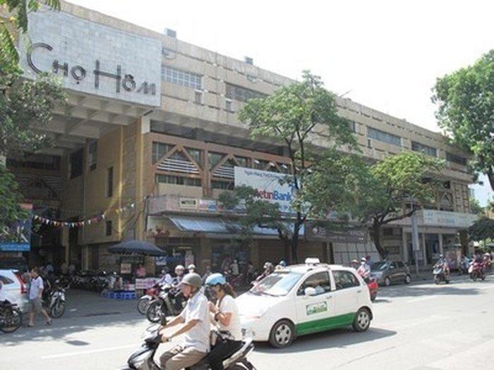 Рынок Чо Хом (Cho Hom)