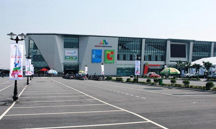 Savico Megamall — один из крупнейших во Вьетнаме торговых центров