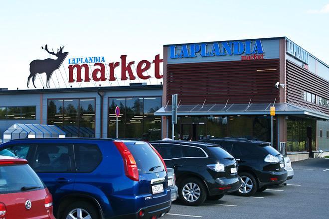 Магазин «Лапландия»