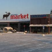 Магазин Лапландия расположен недалеко от границы