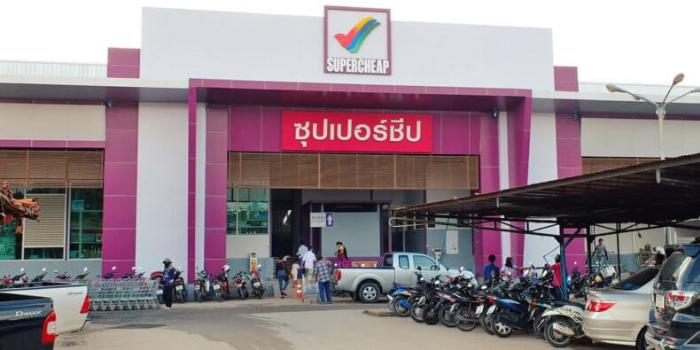 Шоппинг в гипермаркете Super Cheap на Пхукете