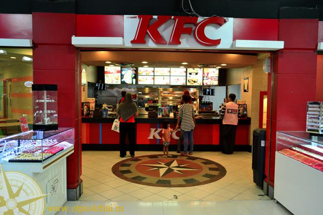 shopping-krabi-kfc-food