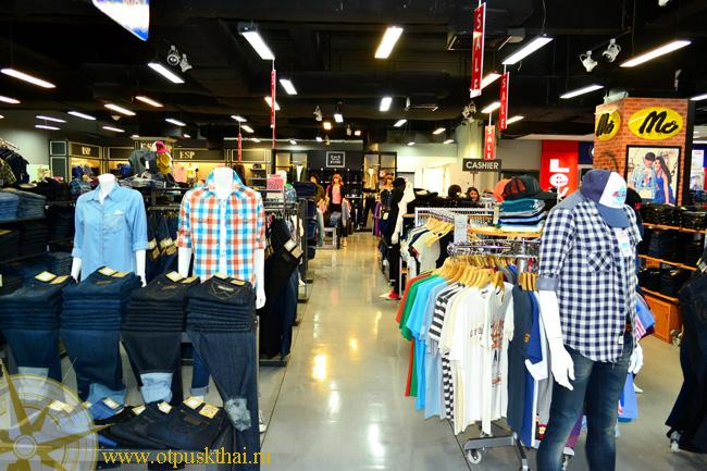 shopping-krabi-jeans