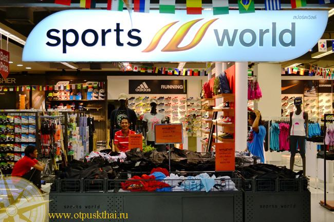shopping-krabi-sport