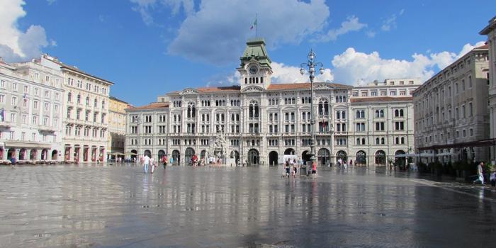Площадь Единства