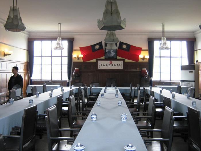 Президентский дворец в Нанкине