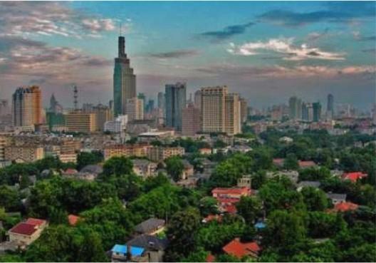 На фото: общий вид города Нанкин
