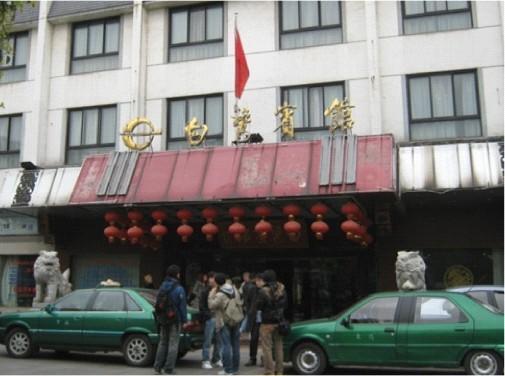 На фото: Jinling Hotel в Нанкине