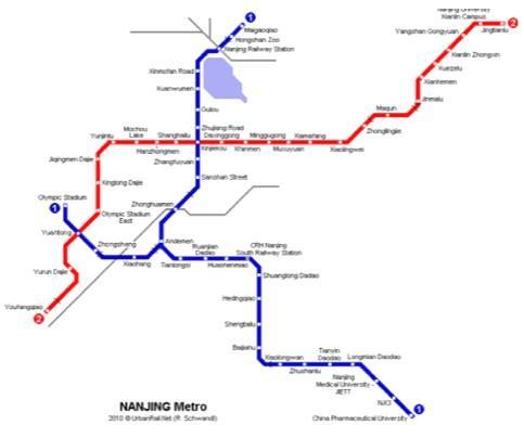 На фото: метро Нанкин