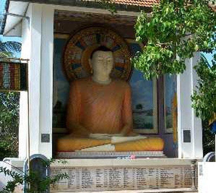 Храм Кодува (Koduwa Temple)