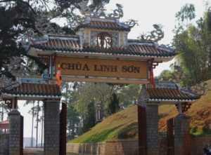 Пагода Линь Шон