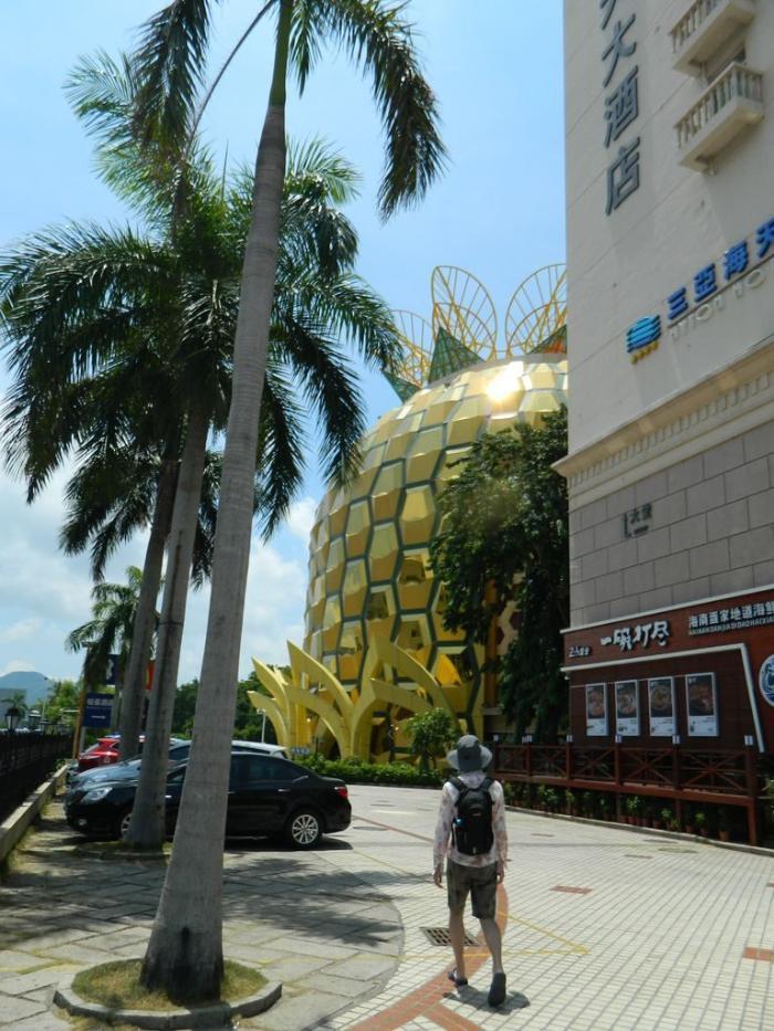 Торговый центр Ананас, бухта Дадунхай, Хайнань