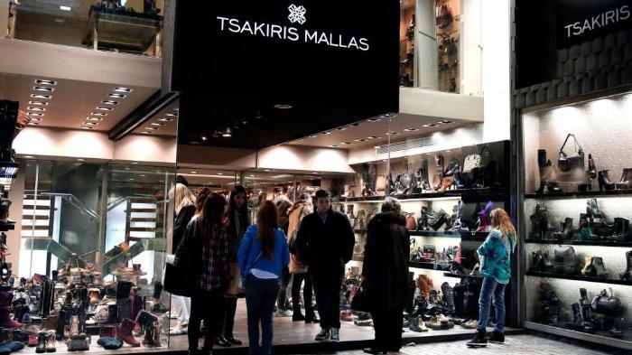 tsakiris malls
