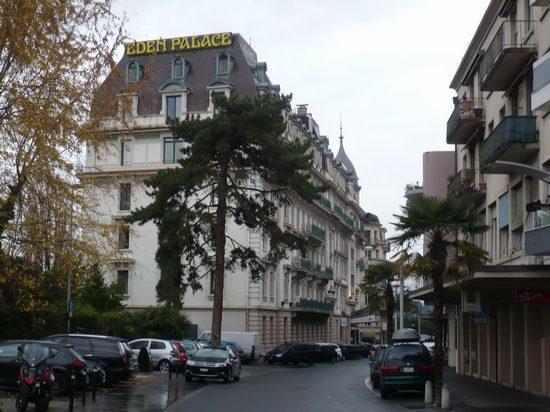 Отель Eden Palace