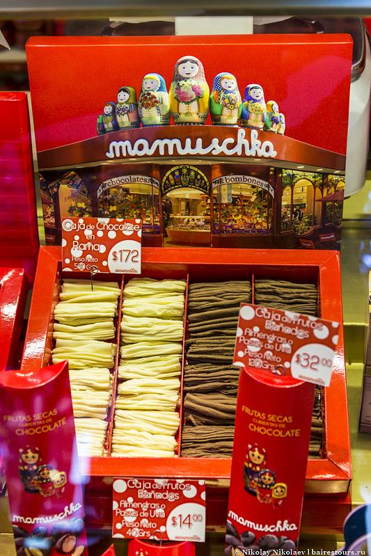 34. Очень неплохой шоколад делает фирма с русской символикой Мамушка из Барилоче.