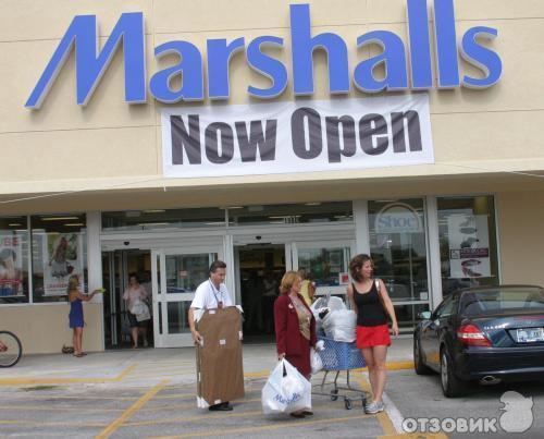 маршалс