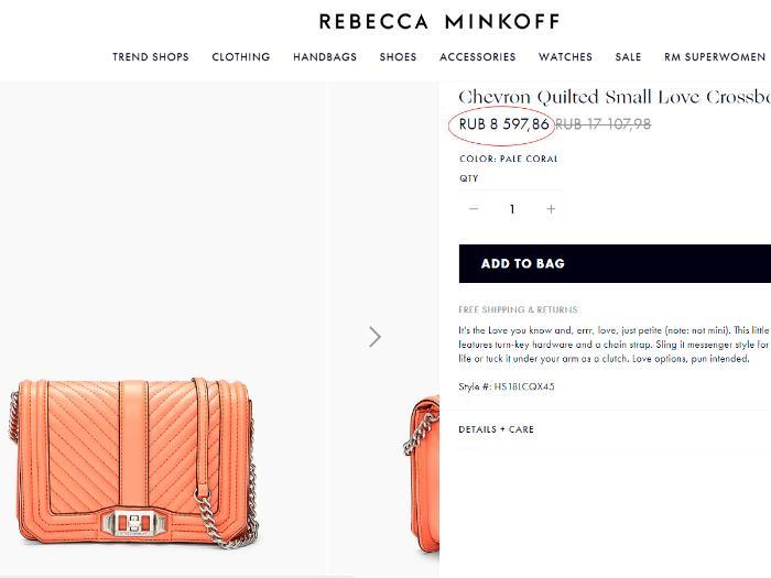 Онлайн шоппинг в сша