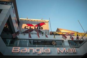 Торговый комплекс Bangla Mall