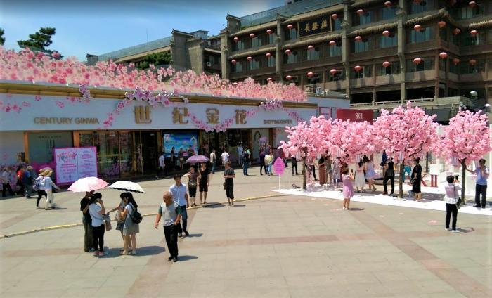 Century Ginwa Shopping Mall.png