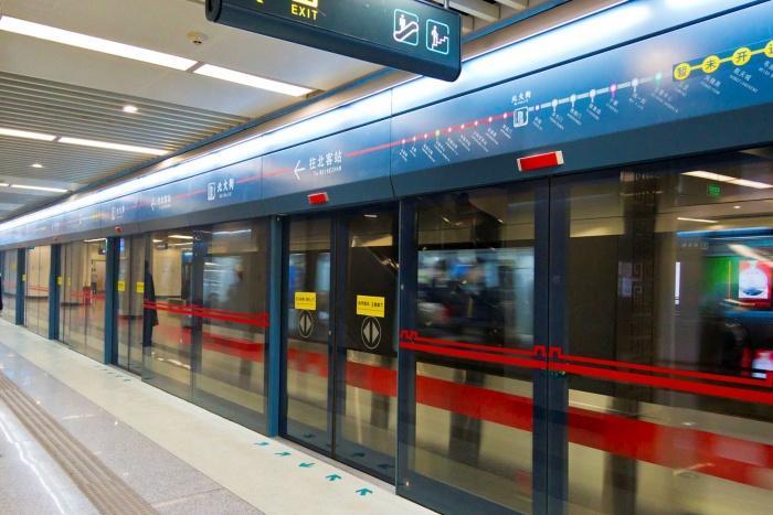 Платформа станции метро, Сиань.jpeg