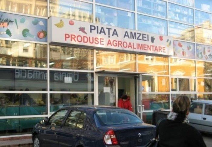 Рынок «Амзей» на Пьяца Амзей
