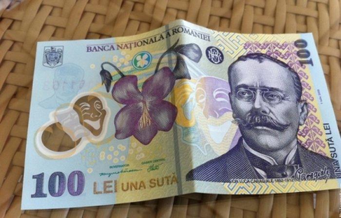 Румынская валюта - леи