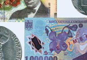 Валюта Румынии-лей