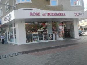 улицы варны магазины роза болгарии