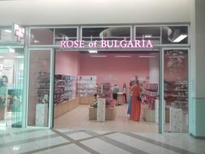 Покупки в Болгарии