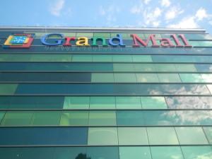 Варна-Гранд-Молл