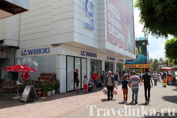 магазины в Аланье Турция