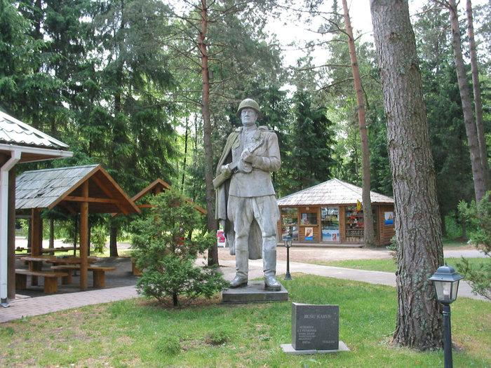 Парк Грутас